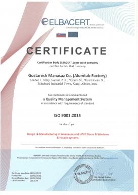 گواهینامه  iso9001 کارخانه آلومتاب