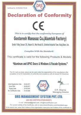گواهینامه CE کارخانه آلومتاب